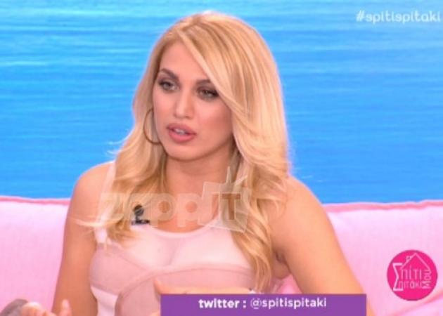Κωνσταντίνα Σπυροπούλου: Το πρόβλημα υγείας που την έστειλε στο νοσοκομείο | tlife.gr