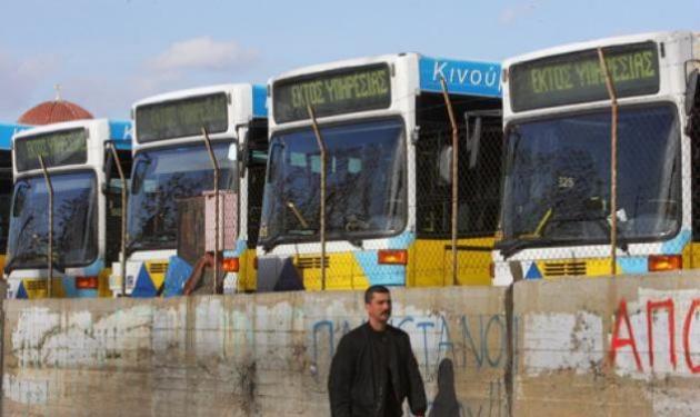 Στάσεις εργασίας στα Μέσα Μαζικής Μεταφοράς | tlife.gr