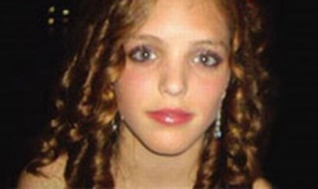 Ρέθυμνο: Ένοχος ο 21χρονος για το βιασμό και το θάνατο της Στέλλας