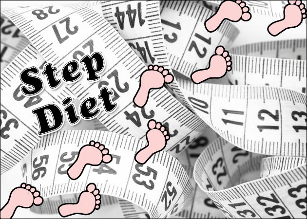 The Step Diet! Το κλειδί για να χάσεις κιλά μια για πάντα βρίσκεται στα πόδια σου | tlife.gr
