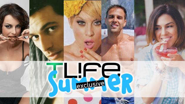 Oι διάσημοι μιλούν στο TLIFE  για το καλύτερο καλοκαίρι της ζωής τους και τις διακοπές τους!