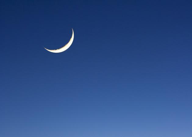 Νέα Σελήνη στον Λέοντα: Η καρδιά μας κάνει μια νέα αρχή!