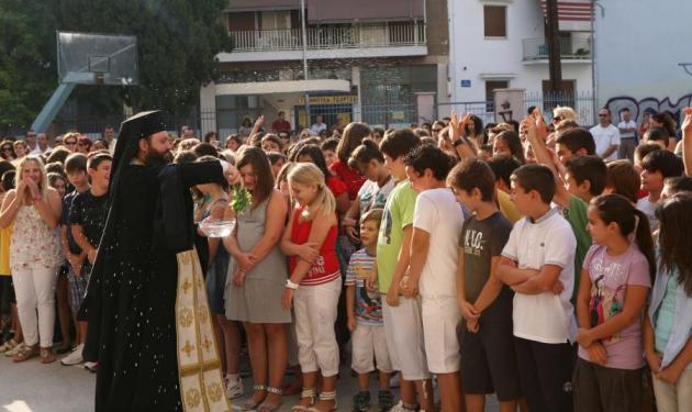 Καλή σχολική χρονιά και… απεργία με το καλημέρα!   tlife.gr