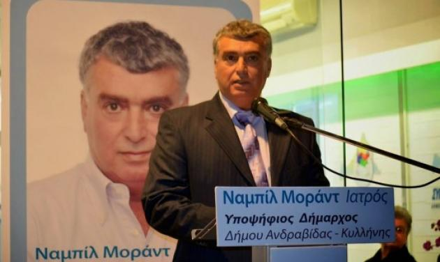 Ηλεία: Μετανάστης από τη Συρία ο νέος δήμαρχος στη Νέα Μανωλάδα