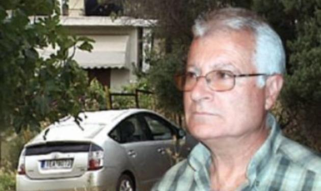 Θρίλερ με την εξαφάνιση του ταμία του Δήμου Αρτέμιδας