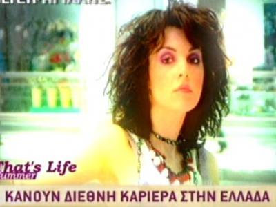 Κάνουν διεθνή καριέρα στην Ελλάδα!