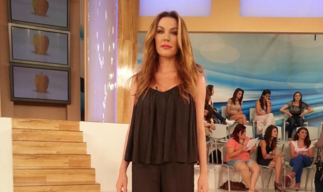 Που θα βρεις τη μαύρη ολόσωμη φόρμα που φόρεσε σήμερα στην εκπομπή η Τατιάνα!