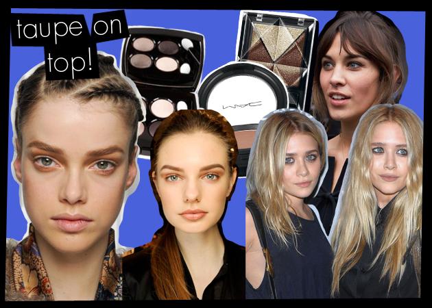 Taupe… trend! Όσα πρέπει να ξέρεις για το νέο must στο μακιγιάζ!