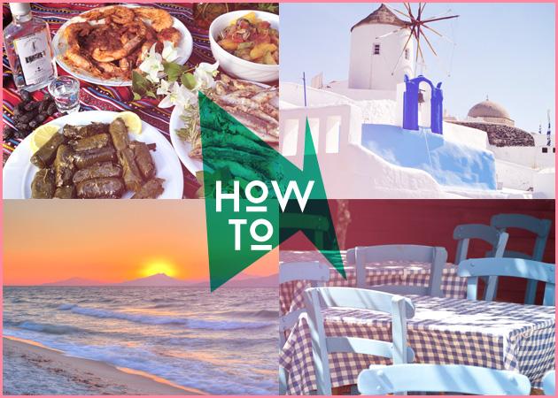Στην ταβέρνα! Τι πρέπει να παραγγείλεις και τι να αποφύγεις για να μην πάρεις κιλά! | tlife.gr