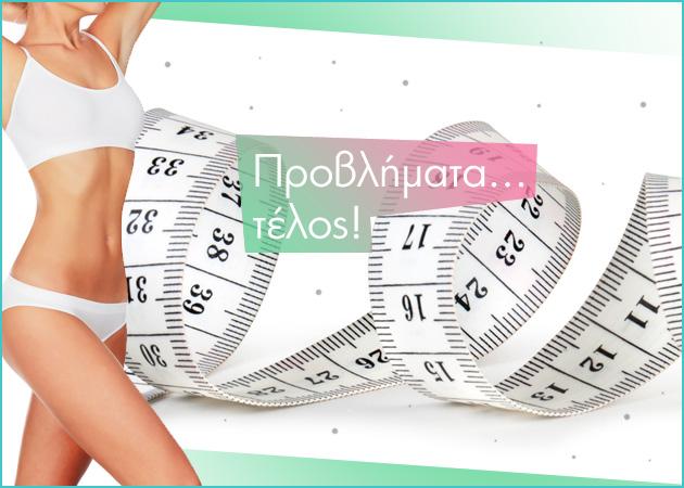 Κατακράτηση, πρηξίματα, λίπος στην κοιλιά, ψωμάκια… Πώς να τα διώξεις! | tlife.gr