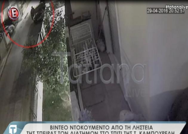 Βίντεο ντοκουμέντο στην Tatiana Live, από την ληστεία στο σπίτι της Τέτας Καμπουρέλη! [vid]