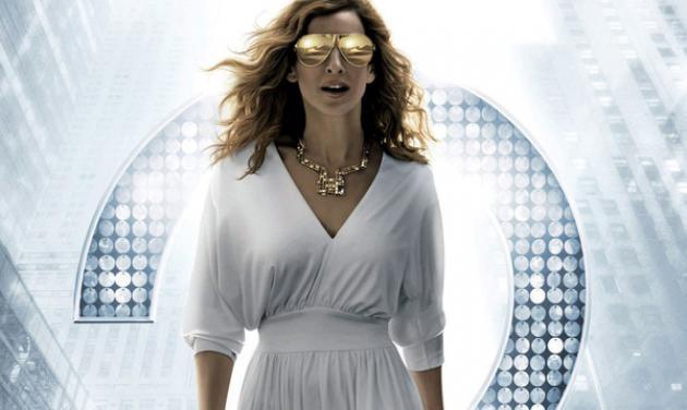 Ο διαγωνισμός έληξε! Ποια θα είναι η τυχερή για το total look της Carrie; | tlife.gr