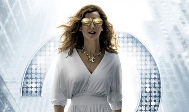 Η νικήτρια του total look της Carrie μίλησε στο TLIFE! | tlife.gr