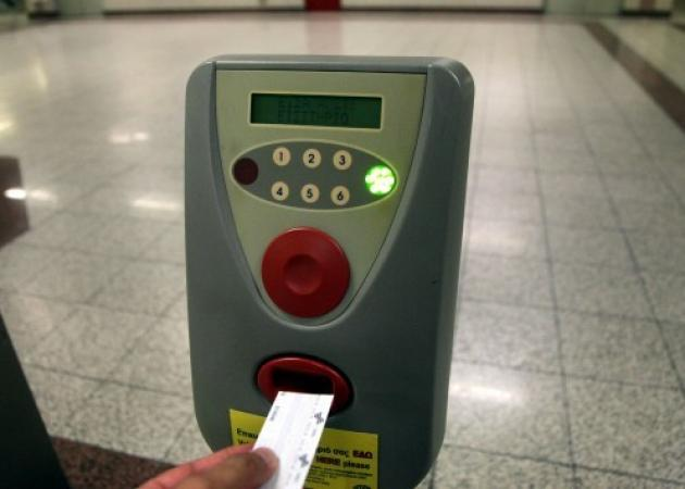 Αυξήσεις στα εισιτήρια του ΟΑΣΑ ελέω… ΦΠΑ 23%! Επιβαρύνονται τελικά οι κάρτες απεριορίστων διαδρομών   tlife.gr
