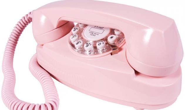 20.000.000 € για κλήσεις σε 090 από  υπουργείο! | tlife.gr