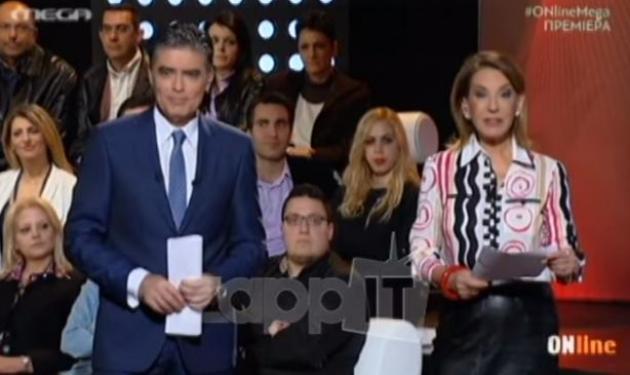 Πολύ καλό ποδαρικό για το ONline με την Όλγα Τρέμη και τον Νίκο Ευαγγελάτο! | tlife.gr