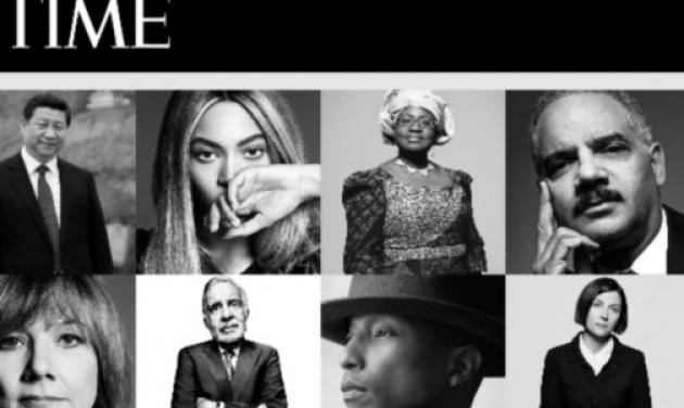 Οι 100 πιο ισχυροί άνθρωποι του πλανήτη