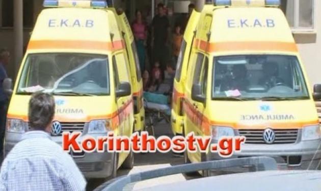 Στην εντατική τα δύο παιδάκια μετά την έκρηξη στο Ζευγολατιό – 85% εγκαύματα το αγοράκι, 60% το κοριτσάκι | tlife.gr