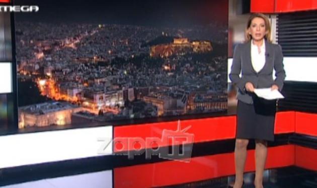 Όλγα Τρέμη: Η επιστροφή της στο δελτίο του Mega! Βίντεο | tlife.gr