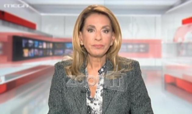 Γιατί βούρκωσε η Όλγα Τρέμη στο δελτίο του MEGA! Βίντεο   tlife.gr