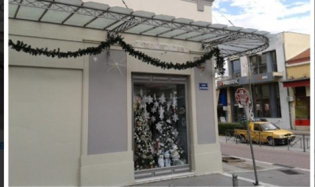 ebe3e510924 Τρίκαλα: Κόντρα στην κρίση με κλίμα Χριστουγέννων - TLIFE