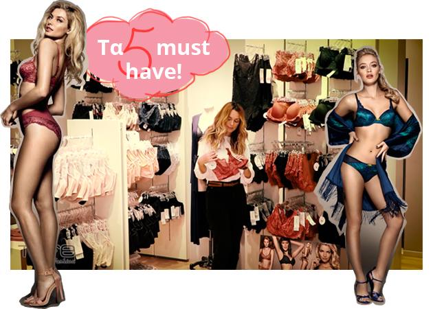 Τα 5 σουτιέν που κάθε γυναίκα πρέπει να έχει! | tlife.gr