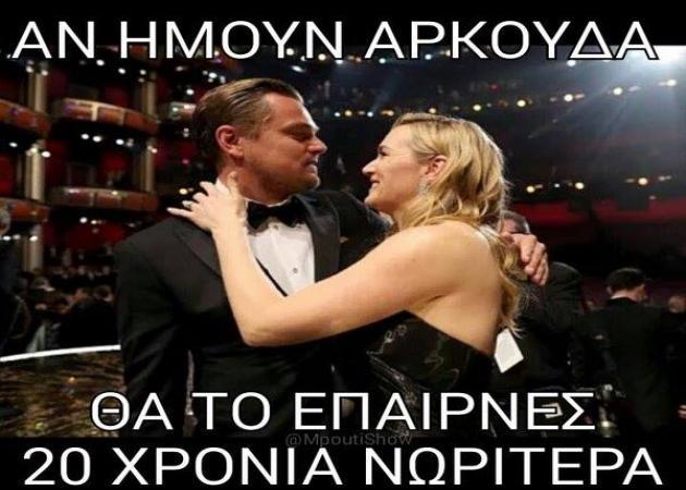 "Leonardo Di Caprio: Το απίστευτο ""τρολάρισμα"" στα social media μετά τη νίκη στα Όσκαρ! | tlife.gr"