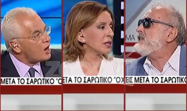 Δημοψήφισμα 2015: Άγρια κόντρα ανάμεσα σε Κουρουμπλή – Πρετεντέρη – Τρέμη! | tlife.gr