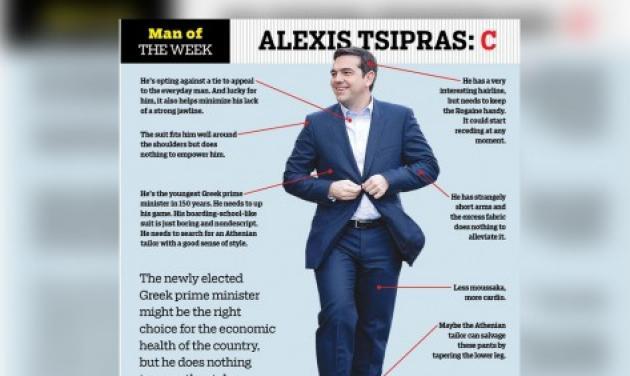 Ξένο περιοδικό μόδας βαθμολογεί το στυλ του Αλέξη Τσίπρα! Τι βαθμό πήρε; | tlife.gr