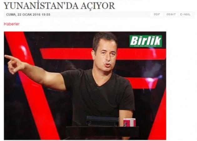 Ο Τούρκος καναλάρχης επιβεβαιώνει τις επαφές με τον Αλέξη Τσίπρα για την αγορά ελληνικού καναλιού