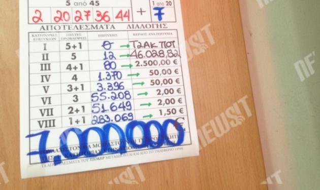 Τζόκερ: Φρενίτιδα με τα 7 εκατομμύρια ευρώ! | tlife.gr