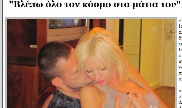 Tζούλια: »Είμαι τρελά ερωτευμένη με τον Ίαν»! | tlife.gr