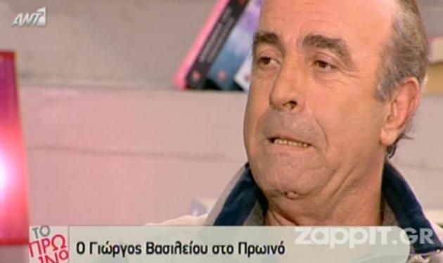 Έκλαψε ο Γιώργος Βασιλείου στο Πρωινό του ΑΝΤ1!   tlife.gr