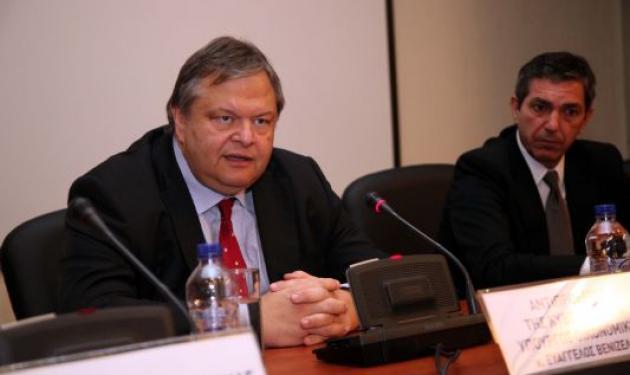 Νέα μέτρα για… μείωση φόρων ! | tlife.gr