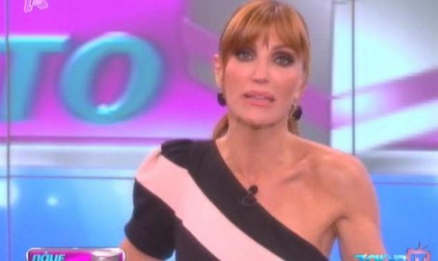 Η …βόμβα που «πέταξε» η Βίκυ Χατζηβασιλείου στο τέλος της εκπομπής!   tlife.gr
