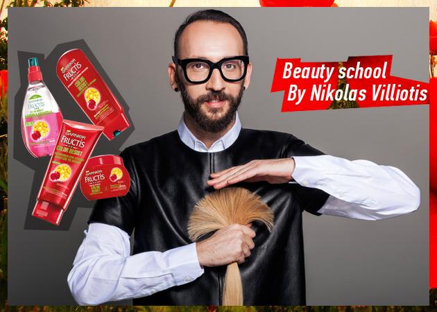 Θέλεις να σε χτενίσει ο Νικόλας Βιλλιώτης; Δες εδώ πώς!