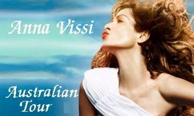Ξεσήκωσε το κοινό της Αυστραλίας η Άννα Βίσση!