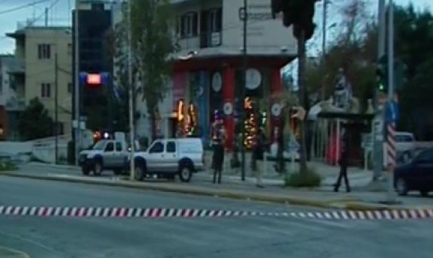 Στο πόδι το… Χαλάνδρι, μετά την προειδοποίηση για βόμβα – Ελεγχόμενη έκρηξη σε ύποπτο αντικείμενο | tlife.gr