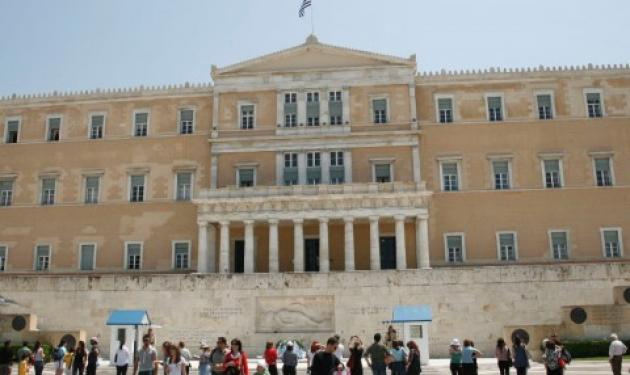Προκλητική επιστολή από τους υπαλλήλους της Βουλής!   tlife.gr