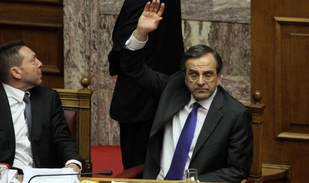 Πέρασαν τα μέτρα με 153 ψήφους και… 7 διαγραφές βουλευτών | tlife.gr