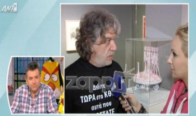 Γιάννης Βούρος: Πώς αντέδρασε σε ερώτηση για την κρίση στον γάμο του; Βίντεο   tlife.gr