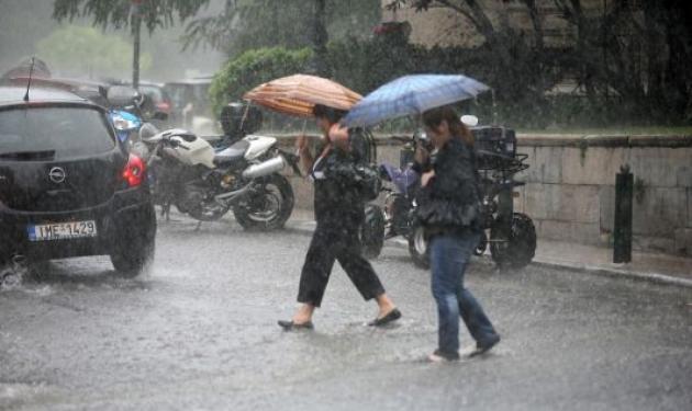 Βροχές και καταιγίδες σήμερα στη χώρα! | tlife.gr