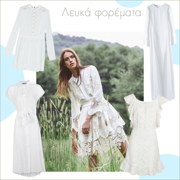 1   Λευκά φορέματα