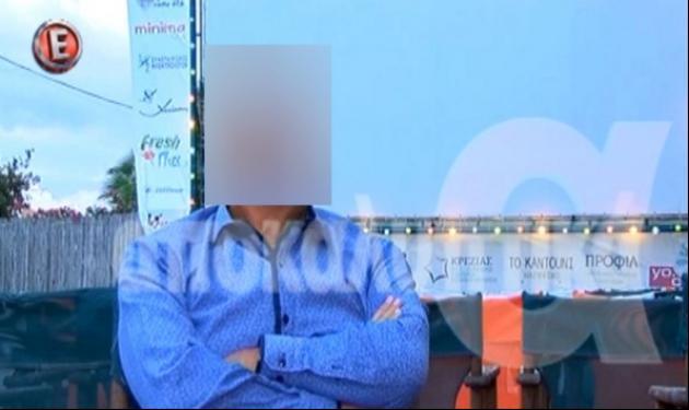 Γνωστό τηλεοπτικό πρόσωπο ζει πλέον στη Ζάκυνθο και φτιάχνει ποπ κορν σε σινεμά!   tlife.gr