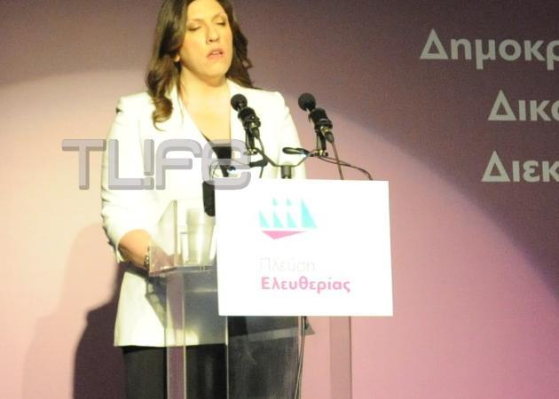 Zωή Κωνσταντοπούλου: Η… λευκή γόβα με το μαύρο καλσόν… που έκλεψε την παράσταση! | tlife.gr