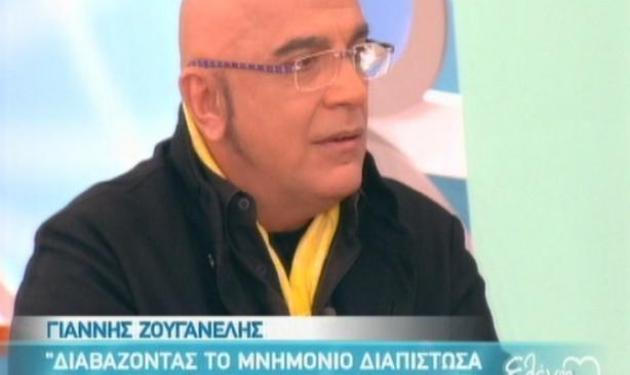 Το ξέσπασμα του Γιάννη Ζουγανέλη | tlife.gr