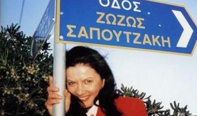 Ζ. Σαπουντζάκη: »Θα έκανα μεγάλη καριέρα αν έμενα στην Αμερική»! | tlife.gr