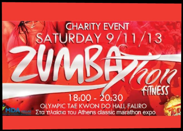 Zumbathon! Απόλαυσε δυόμισι ώρες δωρεάν χορευτικής zumba | tlife.gr