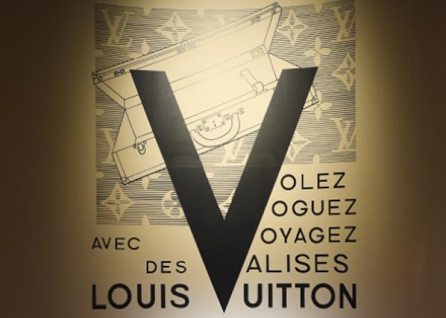 Η νέα έκθεση του Louis Vuitton και οι διάσημοι που έδωσαν το παρών | tlife.gr