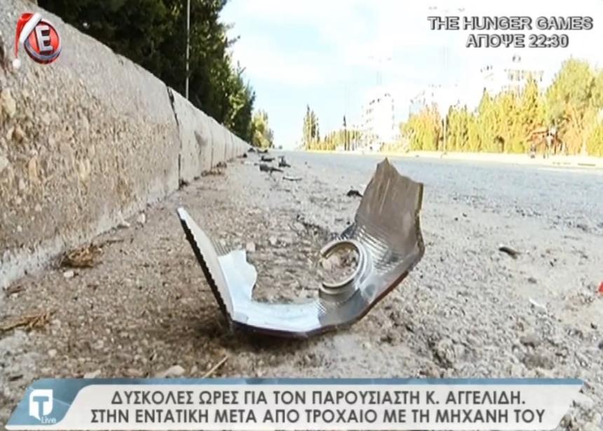 Κωνσταντίνος Αγγελίδης: Όλη η αλήθεια για το σοκαριστικό τροχαίο [vid]